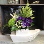 Falmouth Florist